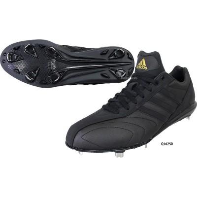 【即日出荷】 adidas アディダス 樹脂底 金具 スパイク AZ609 Q16750 adiPURE 2 low