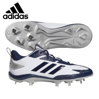 adidas アディダス 樹脂底 金具 スパイク アディゼロ スタビル LOW B76027