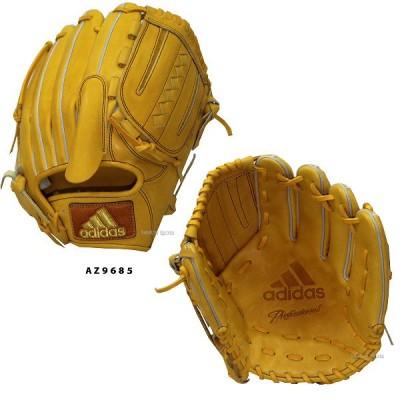 【即日出荷】 adidas アディダス 硬式 グローブ アディダス プロフェッショナル 投手用 グラブ BID42  野球用品 スワロースポーツ