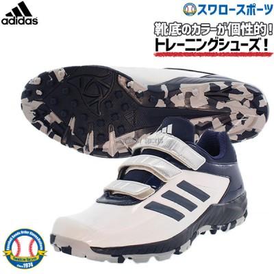 【即日出荷】 送料無料 adidas アディダス 野球 トレーニングシューズ アップシューズ アディピュア adipure TR AC EPC54 EG2402