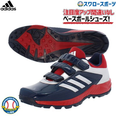 【即日出荷】 送料無料 adidas アディダス 野球 トレーニングシューズ アップシューズ アディピュア adipure TR AC EPC54 EG2406