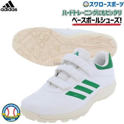【即日出荷】 アディダス 野球 アップシューズ トレーニングシューズ  ジャパントレーナー AC FY1822 adidas