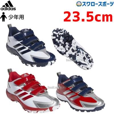 【即日出荷】 adidas アディダス 少年用 シューズ 野球 トレーニングシューズ 野球 アップシューズ  アディピュア TR K BTC56