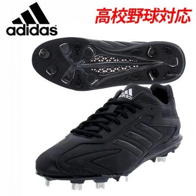 adidas アディダス スパイク アディゼロ T3 LOW 高校野球対応 CDN15