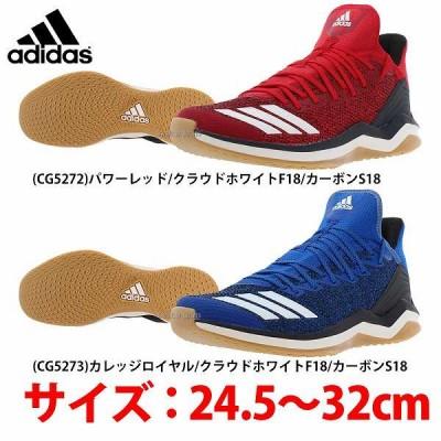 【即日出荷】 adidas アディダス シューズ Icon4 TR CDT16 トレーニングシューズ