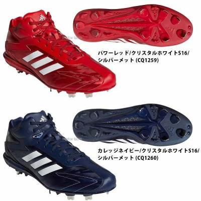 adidas アディダス スパイク アディゼロ T3 MID CEG21