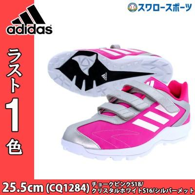 adidas アディダス シューズ アディピュア TR V CEG32