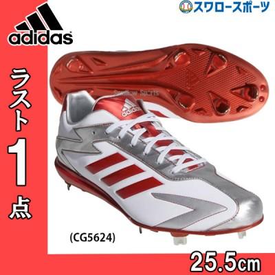 adidas アディダス スパイク アディゼロ SP7 CEP44