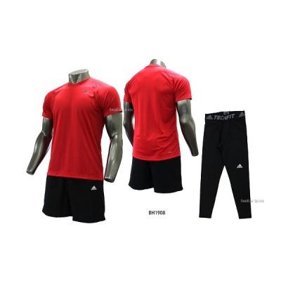 【即日出荷】 adidas アディダス 限定 M ワークアウト ビギナー Tシャツ ハーフパンツ タイツ 3点パック 上下セット CKC71