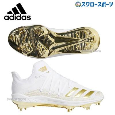【即日出荷】 【タフトーのみ可】adidas アディダス 樹脂底 金具 スパイク アフターバーナー Afterburner 6 Gold CEZ95 DB3434