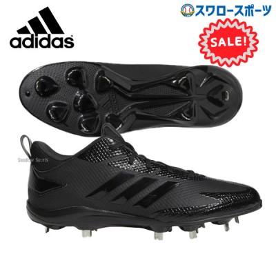 adidas アディダス 樹脂底 金具 スパイク アディゼロ スタビル LOW DB3448