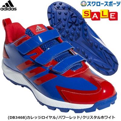 adidas アディダス トレーニングシューズ ベルクロ マジックテープ アディピュア TR  DB3468