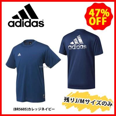 【即日出荷】 adidas アディダス ウェア バックプリント ロゴ 半袖 Tシャツ DJG51