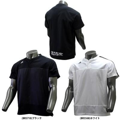 【即日出荷】 adidas アディダス ウェア 5T ハイブリッド 半袖 プルオーバー ジャケット DJG70