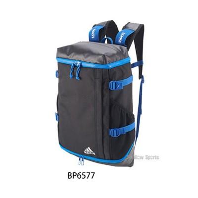 【即日出荷】 adidas アディダス Professional バックパック DME31 【SALE】 野球用品 スワロースポーツ ■TRZ