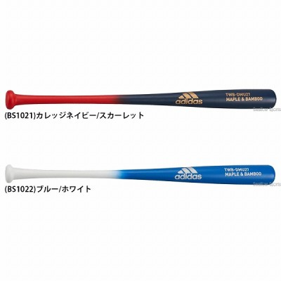 【即日出荷】 adidas アディダス BB トレーニンク バット (竹+メイプル) DMU27