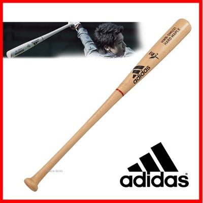 【即日出荷】 adidas アディダス BB 硬式 木製 バット メイプル Y231 (山田選手型) DMU31