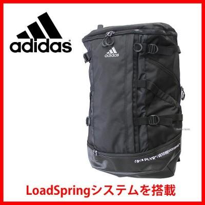 【即日出荷】 adidas アディダス バッグ 5T OPS バックパック 30L BKS リュック DMU32
