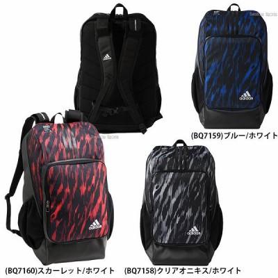 adidas アディダス バッグ 5T バックバック 30L 柄 リュック DMU36 バッグ バック 野球用品 スワロースポーツ バッグ バック 野球用品 スワロースポーツ