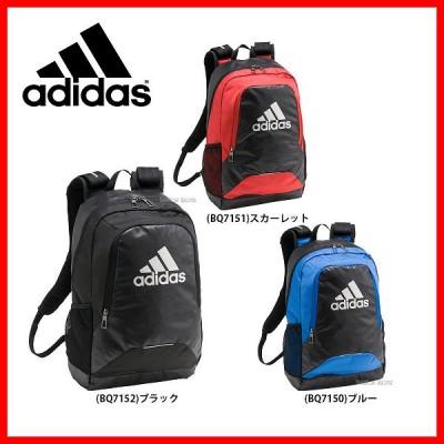 【即日出荷】 adidas アディダス バッグ KIDS バックパック M ROUND リュック 少年用 DMU39 バッグ バック 【SALE】 野球用品 スワロースポーツ