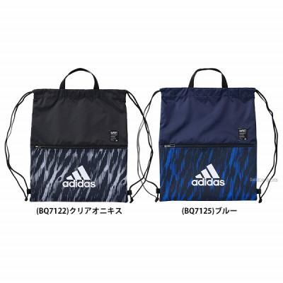 【即日出荷】 adidas アディダス バッグ ナップサック DMU48 バッグ バック 【SALE】 野球用品 スワロースポーツ