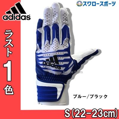 【即日出荷】 adidas アディダス 5T バッティング グローブ メッシュ 手袋 DMU62