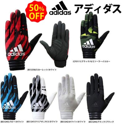 adidas アディダス 5T フィールディング 守備用 グローブ 手袋 DMU63 野球用品 スワロースポーツ