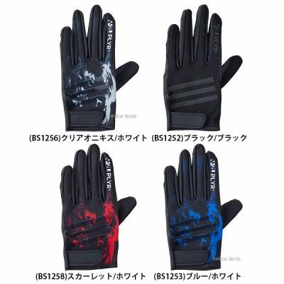 adidas アディダス 5T フィールディング 守備用 グローブ 手袋 DMU64