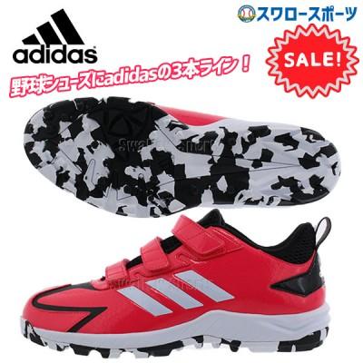 【即日出荷】 adidas アディダス シューズ アップシューズ トレーニングシューズ  アディピュア TR EF0241