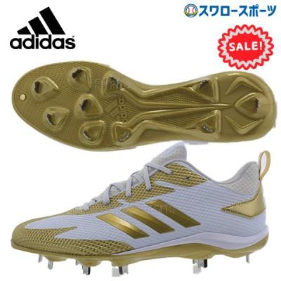 【即日出荷】 adidas アディダス 樹脂底 金具 スパイク アディゼロ スタビル LOW EF0247