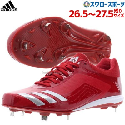 【即日出荷】 アディダス 樹脂底 金具 野球スパイク アディゼロ スピード CS9 75 EPC12 EG2380 adidas