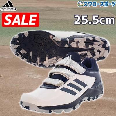 【即日出荷】 セール 55%OFF adidas アディダス 野球 アップシューズ トレーニングシューズ アディピュア 25.0cm 28.5cm  adipure TR AC EPC54 EG2402 靴 野球用品 スワロースポーツ