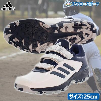 【即日出荷】 送料無料 セール adidas アディダス 野球 トレーニングシューズ アップシューズ アディピュア adipure TR AC EPC54 EG2402