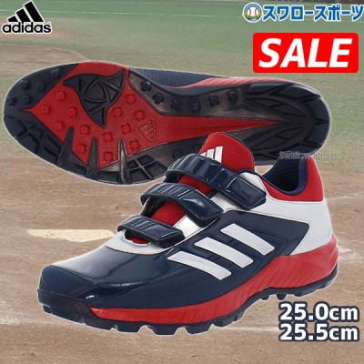 【即日出荷】 53%OFF adidas アディダス 野球 アップシューズ トレーニングシューズ アディピュア adipure TR AC EPC54 EG2406 25.0cm 25.5cm 28.5cm 靴 シューズ トレシュー 野球用品 スワロースポーツ
