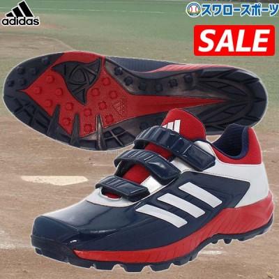 【即日出荷】 セール adidas アディダス 野球 トレーニングシューズ アップシューズ アディピュア adipure TR AC EPC54 EG2406