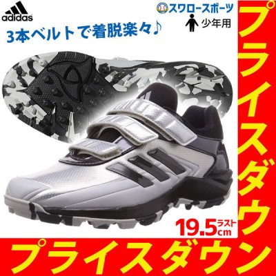 【即日出荷】 セール adidas アディダス 野球 少年用 ジュニア アップシューズ トレーニングシューズ EG2411 EPC55 野球用品 スワロースポーツ