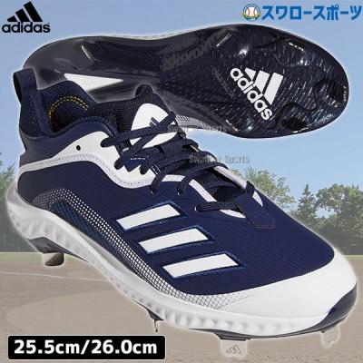 【即日出荷】 送料無料 アディダス adidas スパイク 樹脂底 金具 野球スパイク ICON6 BOUNCE EG7605