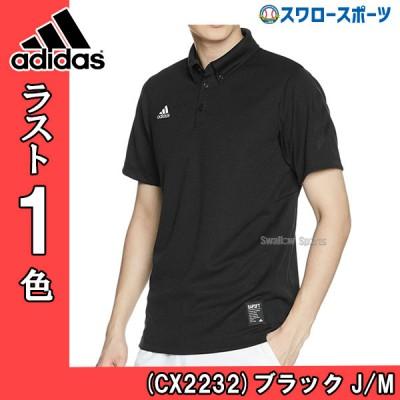 adidas アディダス ウェア 5T ポロ 半袖 ETY21