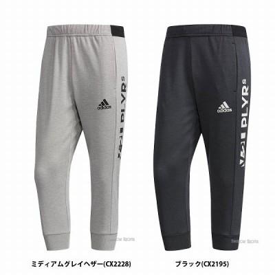 adidas アディダス ウェア 5T 3/4 プラクティス パンツ 七分丈 ETY24