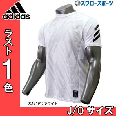 adidas アディダス ウェア 5T 2ND ユニフォーム クルー1 半袖 ETY29