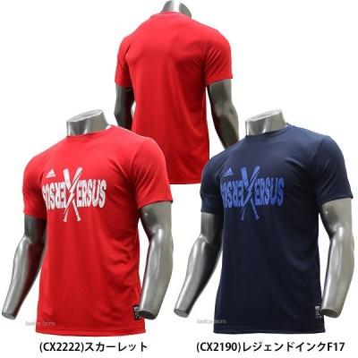 【即日出荷】 adidas アディダス ウェア 5T タイポグラフT VS Tシャツ ETY30