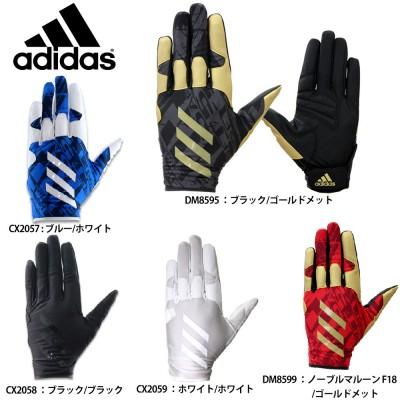 【即日出荷】 adidas アディダス 手袋 5T フィールディング グラブ 守備用 片手用 ETY44