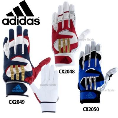 【即日出荷】 adidas アディダス 手袋 5T バッティング グラブ 両手用 ETY50