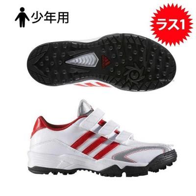 【即日出荷】 adidas アディダス アディピュア TR K シューズ 少年用 F37776 靴 野球用品 スワロースポーツ