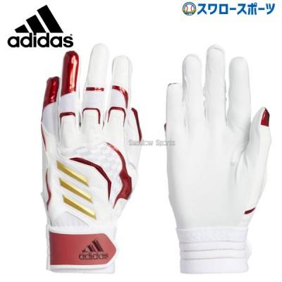 【即日出荷】 adidas アディダス バッティング手袋 両手用 5T バッティンググラブ GLJ31 FK1550