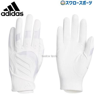 【即日出荷】 adidas アディダス バッティング手袋 両手用 5T バッティンググラブ GLJ29 FK1563