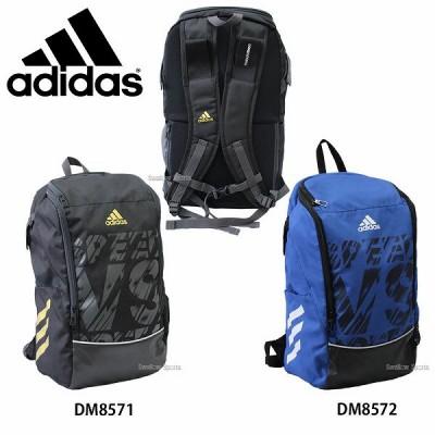 【即日出荷】 adidas アディダス バッグ Jr バックパック 26 リュック 少年用 FKK72