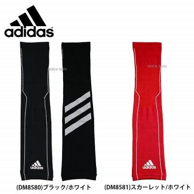 【即日出荷】 adidas アディダス 5T アームスリーブ 片腕用 FKK73