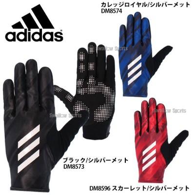 【即日出荷】 adidas アディダス 手袋 5T ウォーム グローブ 防寒用 FKK74