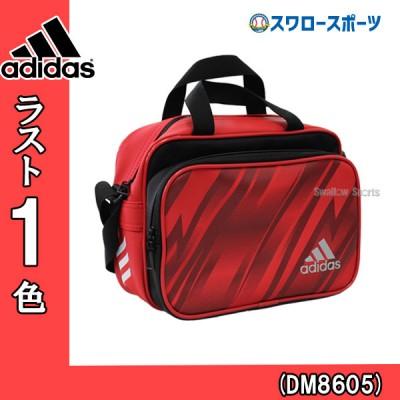 【即日出荷】 adidas アディダス バッグ 5T ミニ ショルダー FKK75